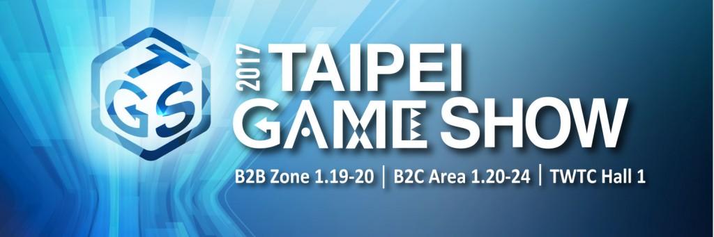 Taipei Game Show 2017, avakaigames